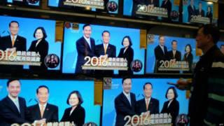 台湾民众看电视辩论