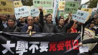 香港抗議任命李國章擔任港大消委會主席