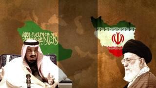 تاريخ الصراع السعودي الإيراني
