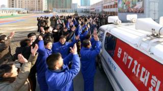 north korea bomb