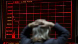शेयर बाज़ार में गिरावट
