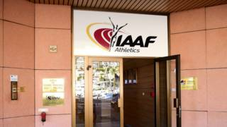 Штаб-квартира ИААФ