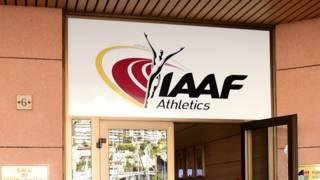 مقر الرابطة الدولية لاتحادات ألعاب القوى
