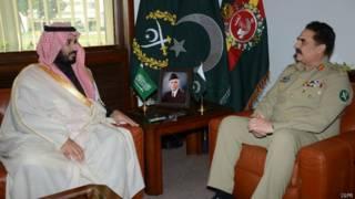 راحیل شریف اور شہزادہ محمد بن سلمان