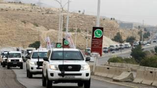 Garin Madaya na kasar Syria