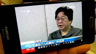 """桂民海在央视""""认罪""""视频(BBC中文网图片)"""