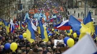 Демонстрація на підтримку України у Москві