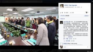 大家談中國:「出征FB」事件凸顯中國防火牆危害
