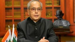 प्रणव मुखर्जी, राष्ट्रपति
