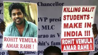 रोहित वेमुला के लिए प्रदर्शन