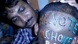 पश्चिम बंगाल, चुनाव प्रचार