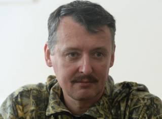 """Бывший """"министр обороны"""" самопровозглашенной ДНР Игорь Стрелков-Гиркин"""