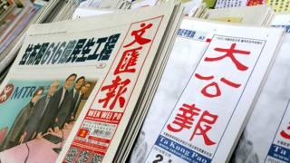 香港中環某報攤上發售的《文匯報》(左)與《大公報》(右)(BBC中文網圖片2/2/2016)