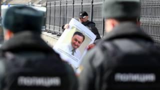 Пикет за раследование смерти Магнитского в Москве