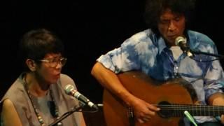 AriReda Menyanyikan Puisi