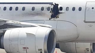 विमान में छेद