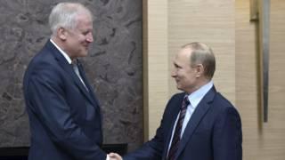 Путин и Зеехофер