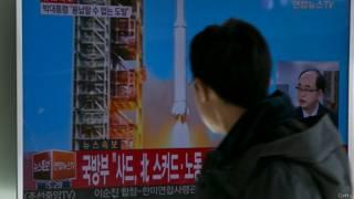 उत्तर कोरिया का रॉकेट