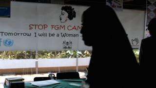 Службы охраны психического здоровья в Англии будут оказывать специализированную помощь жертвам обрезания женских половых органов.
