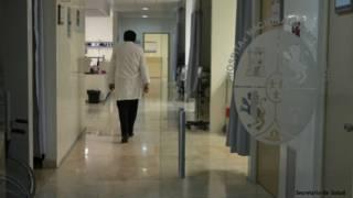 Hospital Nacional Homeopático de México