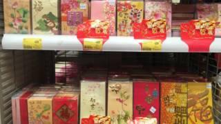 香港商場裏琳琅滿目的紅包袋。