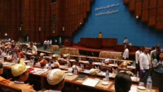Yangon Division Parliament