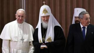 Папа римский Франциск, патриарх Кирилл и Рауль Кастро