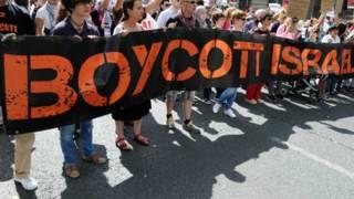 Франция, бойкот израильских товаров