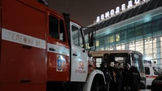 Пожарная машина в аэропорту Домодедово