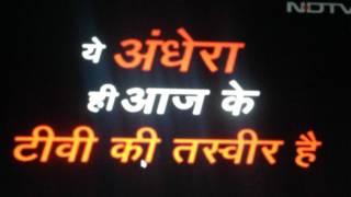 एनडीटीवी हिंदी