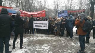 Латвия протесты