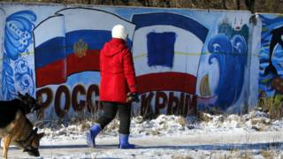Россия, Крым, стена