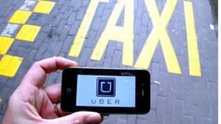 Kamfanin tasi na Uber