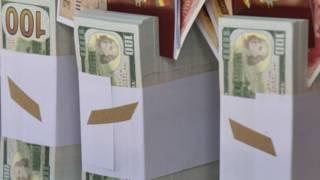 विदेशी मुद्रा