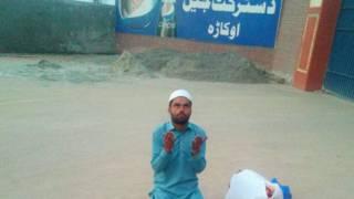 kohli Pakistan Fan