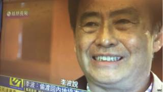香港的凤凰卫视对李波进行了电视专访。