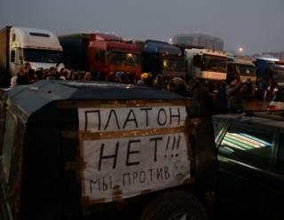 "Дальнобойщики протестуют против системы ""Платон"""