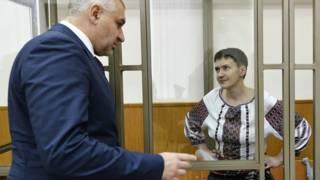 Надежда Савченко и Марк Фейгин