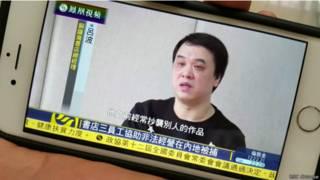 吕波此前出现在中国媒体上