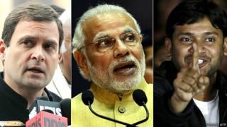 राहुल, मोदी और कन्हैया