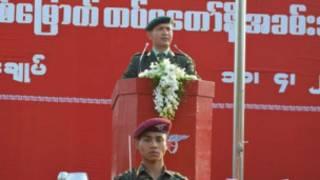 _arakan_army_