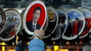 د چین ولسمشر ويلي، په حکومتي پلان کې یې له فساد سره مبارزې ته ډېر اهمیت ورکړی