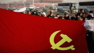 中国共产党旗帜