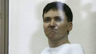 Надія Савченко у суді 9 березня