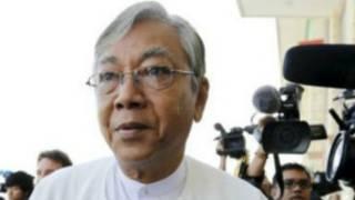 Burmese President U Htin Kyaw