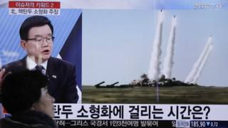 Северная Корея, запуск, фото из ТВ Южной Кореи