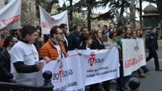 Митинг в Тбилиси против тайной слежки