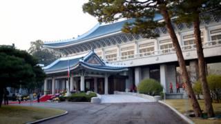 Резиденция южнокорейского президента.