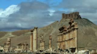 Birnin Palmyra