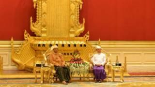 U Htin and U Thein Sein